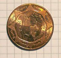 http://www.blackandgold.de/engkupferk.jpg